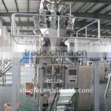 Automatic dry food /french fries /food grain Packing Machine