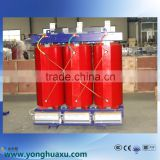 hot sale current step down electrical transformer with air cooling temperature control system