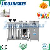 Guangzhou Sipuxin industry direct sale one stage high quality water purification system machine for sale