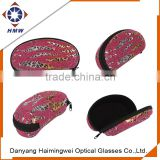 Custom Sunglasses Case for Glasses, Sports Eyeglasses & Fits Standard Size Eyewear, Lightweight, Zipper Closur