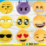 Hot Selling High Quality Novelty Design Yellow Emoji Cushion Facial Expression Plush Pillow