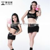 Wuchieal Sports Style Belly Dance Training Clothes for Mother and Daughter