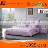 Chinese wooden frame leather bed design for sale