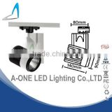 Lighting Fixture dimmable led track light 30w & 30w led track light used jewelry showcases