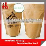 Gravure Printing Surface Handling and Coffee Industrial Use Zip Top kraft paper square bottom coffee bag