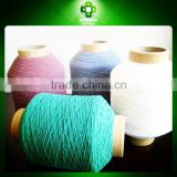 best elastic rubber thread yarn