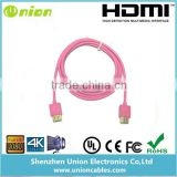 1.4v s-video wholesale 19pin bulk awm 20276 high speed hdmi cable