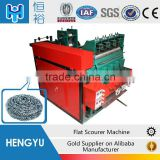 Automatic stainless steel/galvanized wire kitchen scourer machine made in China
