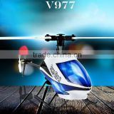 WLtoys V977 Power Star X1 6CH 3D Brushless Flybarless RC Helicopter RTF 2.4GHz 6-axis Gyro Remote control toys drone