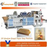 french baguettes bread paper bag making machine
