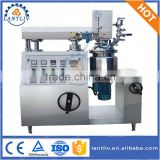 10L Lab Hair Care Products Making Machine,Vacuum Hair Care Products Mixing Machine, Hair Care Products Mixer