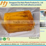 Strong viscosity/adhesion Synthetic resin/SIS(PSA) light yellow adhesive glue block for label&tag