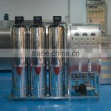Commercial, industrial reverse osmosis water treatment plant