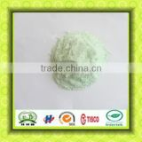 100% Water Soluble Fertilizer NPK resource