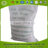 sodium bi carbonate feed grade nahco3