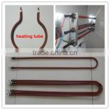 Inquiry about humidity tube for incubator,incubator spare parts