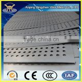 Low Carbon Perforated Steel Sheets/Perforated Metal Mesh/Punching Hole Mesh Plate For Decoration