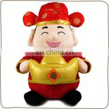 2017 Chinese New Year Fortune God animaiton plush toy singing dancing toy