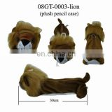 Lovely Plush animal Pencil Case-lion! BEST PRICE!