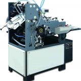 Full automatic self-self pocket envelope making machine