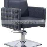 Executive Luxurious Reclining Hydraulic Salon Barber Beauty Spa Chair