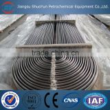 ASTM A179 seamless carbon steel u bend tube for heat exchanger