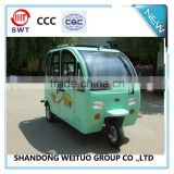 2016 Newest electric tricycle electric bike for passenger