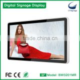32 Inch wall mount LCD Advertising Display