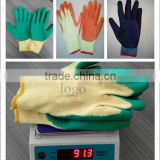 Nitrile gloves Latex gloves rubber gloves industrial work gloves                                                                                                         Supplier's Choice