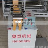 Ultrasonic insole making machine
