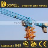 China factory tower crane dwg