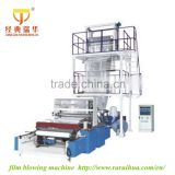 Customized Widely Used Professional rotary die film blowing machine/Pe film blowing machine