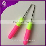 Factory Price Big Plastic Handle Hook Pulling Hook Needle ,Ventilating Wig Needle In Hair Extension Tools                                                                         Quality Choice