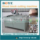 Wood block saw cutter machine woold sawdust saw cutter machine wood shaving block sawer cutting machine