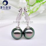 natural 10mm tahitian black pearl earrings wedding