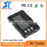 3 in 1 lipo battery Discharger Balancer Meter Tester for 2-6S lipo Li-Fe battery