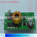Low-voltage LED boost power module drive For fluorescent bulb Spotlights and underwater lamp