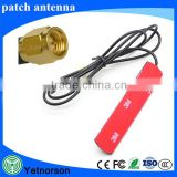 high gain antenna 433mhz patch antena 3dbi with RG174 cable and SMA connector