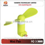 mini cellphone electric fan for iphone, hand fan for iphone 5 6 6plus