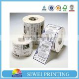 custom clothing barcode labels,jewellery label,jewelry label stickers                                                                         Quality Choice