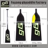 China dragon boat paddle with full carbon lightweight blade oval shaft surfboard for wholesale