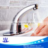 Hot And Cold Water Faucet Brass Automatic Sensor Hot/cold Faucet Basin Tap