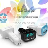 12V Car Charger Voltmeter