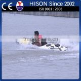 Innovative hison design extreme-water-sports 152cc motor boat