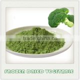 100% natural instant freeze dried broccoli powder