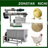 Poultry Chicken Feed Making Machine Price, 1-60T/H Poultry Feed Pellet Mill Plant Produciton Line