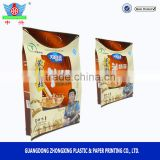 High quality and custom print white kraft paper bag for milk powder / instant milk tea packing bag