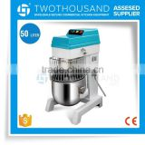 50L Egg Beater Machine Belt Transmission with Guard CE for Large Cake Mixer