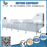 Automatic chicken poultry scalding system slaughtering machine of poultry abattoir equipment