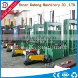 Machine Manufacturers Clothes And Textile Compress Baler Machine Used Clothes Compressor Factory Price